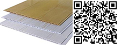 隔空板材料建材
