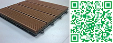 木制条纹地板