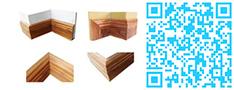 木地板材料
