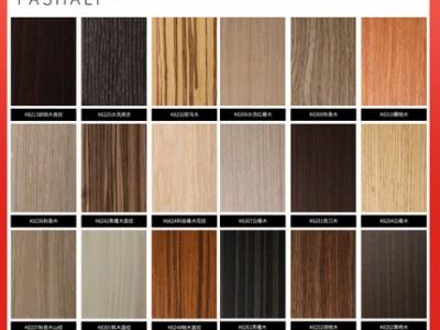 免漆饰面板背景墙贴皮木饰面板实木原木色护墙板装饰板科定kd板