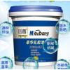 白色乳胶漆墙面自喷漆20kg不褪色彩漆室外自建房浅绿装饰涂料淡蓝
