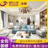 城市人家装饰装修公司室内家庭装修设计效果图全包装修设计施工