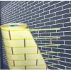 平涂仿砖层模具分格贴内外墙建筑装修真石漆仿瓷砖墙贴美纹纸胶带