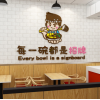 面馆背景墙面装饰早餐店装修广告海报粥铺小吃餐饮饭店贴纸画用品