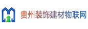 贵州装饰建材物联网
